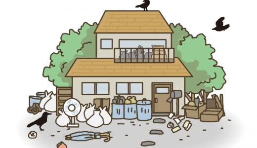 一瞬で自宅が復活!ゴミ屋敷業者に片付けを依頼した際の費用相場は?