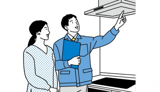 ハウスクリーニングとはどんなサービス?料金相場や作業内容を解説