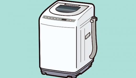 洗濯機が臭い時に効果的な掃除とは?臭いの原因や便利な掃除グッズも紹介