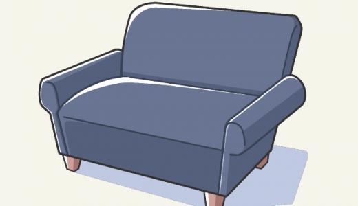 実はすごく汚い!ソファーの掃除方法・手順を元清掃業者が解説!
