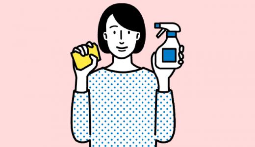 なるべく楽したい一人暮らしの掃除。掃除頻度や楽するコツとは